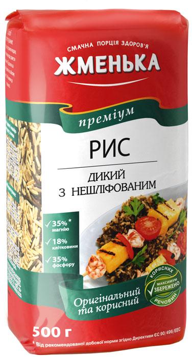смесь дикого риса с нешлифованным