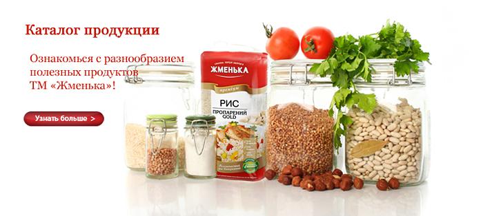 товары для здорового питания санкт-петербург