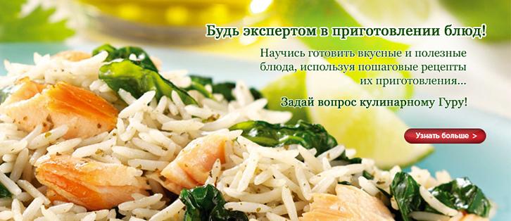 товары для здорового питания #1